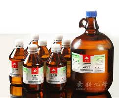 (1S)-(+)-樟脑-10-磺酸;(+)-β-樟脑酸;D-樟脑-10-磺酸