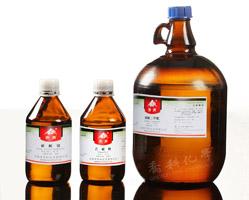 三甲基乙酸;2,2-二甲基丙酸