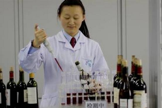 葡萄酒中苯甲酸两种检测方法